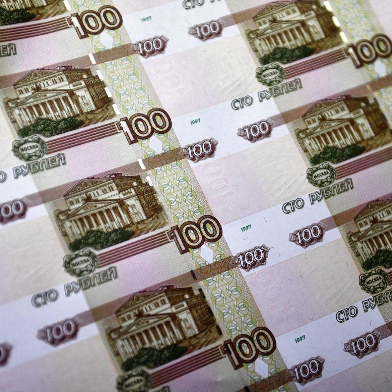 Объем денежной базы РФ в узком определении на 24 сентября снизился до 14,413 триллиона рублей