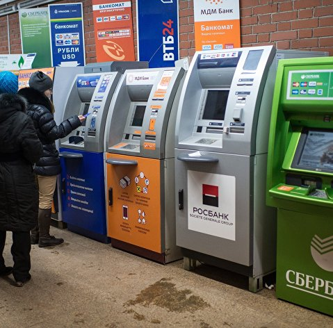 Российские банки по-разному оценили потенциал выдачи кредитов через банкоматы