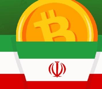СМИ: Иран отменил ограничения на майнинг криптовалют